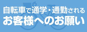 meiwaku_churin_bunner